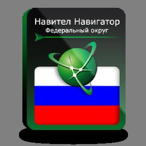 Лицензионная навигация Навител