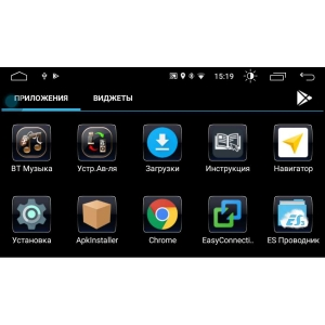 Магнитола 2 DIN универсальная Nissan Qashqai, X-trail (до 14г) LeTrun 2380 Android 8.0.1 MTK-L 2 Gb