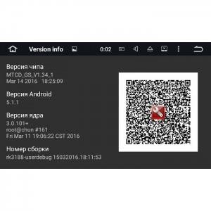 Штатная магнитола BYD F3 Android 5.1 + камера заднего вида