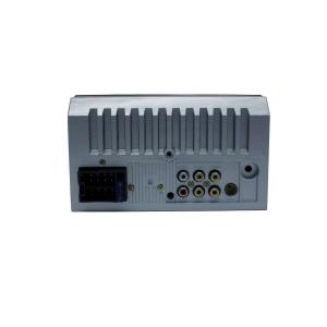 2 DIN Универсальная магнитола LeTrun 2859 MP5
