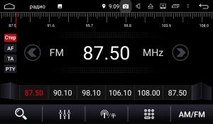 Штатная магнитола FarCar s250 для Audi A3 на Android (RA049)