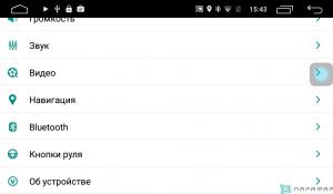 Штатная магнитола Parafar 4G/LTE с IPS матрицей для Kia Sorento 2009-2012 на Android 7.1.1 (PF226)