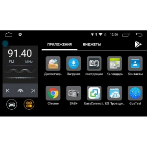 Штатная магнитола Ford Focus 2, Mondeo (овал) цвет черный LeTrun 1413 Android 6.0.1 MTK 4G