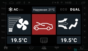 Штатная магнитола Parafar с IPS матрицей для Kia Sportage 2016-2018 на Android 8.1.0 (PF576K-High)