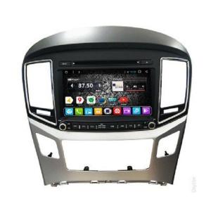 Штатное головное устройство DAYSTAR DS-7000HD Hyundai H1 2016+ ANDROID 7.1.2