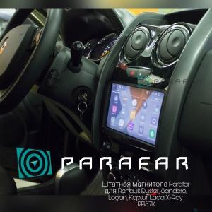 Штатная магнитола Parafar для Renault Duster, Sandero, Logan, Kaptur, Lada X-Ray на Android 7.1.2 (PF157K)
