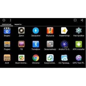 Carmedia QR-7045-b Головное устройство на Android 6.0.1 для Opel / Buick Astra H, Vectra С, Corsa D, Antara, Vivaro, Meriva, Zafira (черный лак)