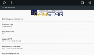 Штатное головное устройство DAYSTAR DS-7063HD для Mitsubishi Outlander (2012-), ASX (2013-), Lancer X (2013-), Pajero Sport (2014-) ANDROID 8.1.0