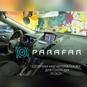 Штатная магнитола Parafar с IPS матрицей с DVD для Ford Kuga 2 2013+ на Android 7.1.2 (PF362K)