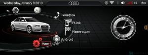 "Штатная магнитола Parafar Андройд для Audi A5 2009-2016 экран 8.8"" (PF9606B)"
