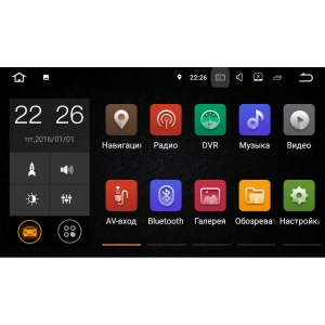 Штатная магнитола Kia Optima, K5 до 2013 года LeTrun 2439 Android 7.1.1 2 Gb