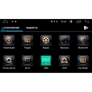 2 DIN Универсальная магнитола Nissan LeTrun 2159 Android 6.0.1 MTK-L