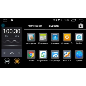 Штатная магнитола Chevrolet Captiva с 2012 года LeTrun 2337 Android 6.0.1 MTK 4G