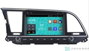 Штатная магнитола Parafar 4G/LTE для Hyundai Elantra 6 2016+ c DVD на Android 7.1.1 (PF581D)
