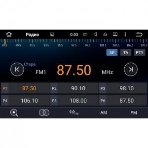 Штатная магнитола Kia Optima до 2013 Android 5.1 + камера заднего вида