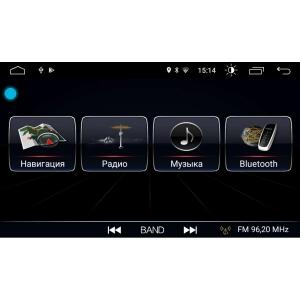 Штатная магнитола BMW X1(кузов E84) LeTrun 2456 Android 6.0.1 MTK-L