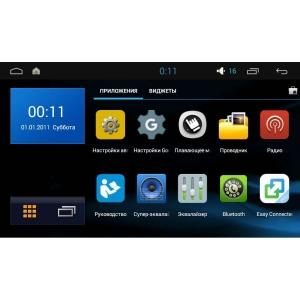 Штатная магнитола Hyundai IX35  LeTrun 2124 Android 6.0.1 Intel экран 9 дюймов
