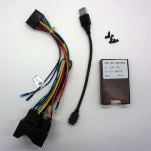 Штатная магнитола для Ford Focus 2 (с климатом) LeTrun 2446-2977 9 дюймов VT Android 8.x MTK-L 1+16 Gb