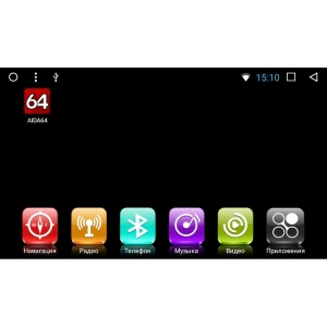 Штатная магнитола Mitsubishi Lancer до 2014 года LeTrun 2243 Android 7.1.1 экран 10,2 дюйма T3