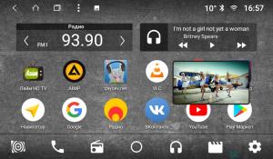 Штатная магнитола Parafar с IPS матрицей для Mitsubishi Outlander на Android 8.1.0 (PF230K)