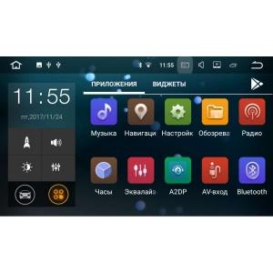 2 DIN  универсальная магнитола Nissan Qashqai,X-trail и т.д.(до 14г) LeTrun 2356 DSP Android 7.1.2