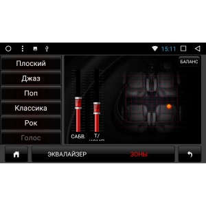2 DIN универсальная Nissan (до 14г) LeTrun 2112 Android 7.1.1 Alwinner T3 10 дюймов(поворотная)
