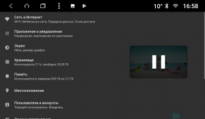 Штатная магнитола Parafar с IPS матрицей для Ford Focus 2 (без климата) на Android 8.1.0 (PF695K)