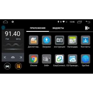Штатная магнитола Ford Focus 2, Mondeo (овал)  цвет серебро LeTrun 1412 Android 6.0.1 MTK 4G