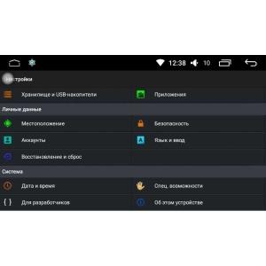 Штатная магнитола Haval H6 c 2017г LeTrun 2282 Intel Android 6.0.1 9 дюймов