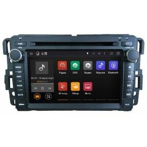 Carmedia NS-7041 Головное устройство на Android 5.1.1(обновление до версии 7.1) для Chevrolet Chevrolet Tahoe '2006–2015 Aveo '2006-2011 Cobalt '2004-2010