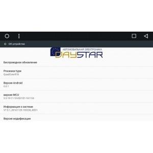 Штатное головное устройство DAYSTAR DS-7012HD ДЛЯ FORD ANDROID 8.1.0