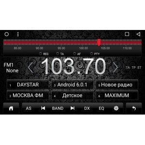 Штатное головное устройство DAYSTAR DS-8101HD Hyundai Tucson 2015+ ANDROID 8.1.0