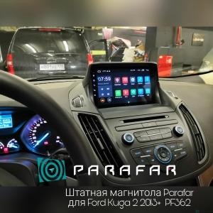 Штатная магнитола Parafar 4G/LTE с IPS матрицей для Ford Kuga 2 2013+ на Android 7.1.1 (PF362)