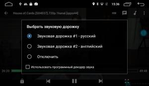 Штатная магнитола Parafar с IPS матрицей для Chevrolet Cruze 2009-2012 на Android 6.0 (PF045Lite)