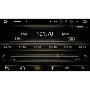 Штатная магнитола Ford Explorer, F150, F250 2005-2011 LeTrun 2438 Android 7.1.1