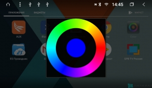 Штатная магнитола Parafar с IPS матрицей для Kia Cerato Forte 2007-2013 на на Android 8.1.0 (PF279K)
