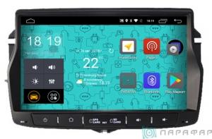 Штатная магнитола Parafar 4G/LTE для Lada Vesta на Android 7.1.1 (PF963)