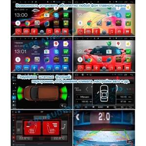 Головное устройство 10 дюймов TOYOTA Corolla E180/E170 2013-2015 вместо штатной рамки на Android 7.1 CARMEDIA KR-1032-T8