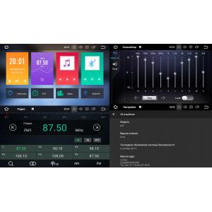 Штатное головное устройство для HONDA CRV III 2006-2012 (RE) на Android 8.0 Carmedia KDO-8105