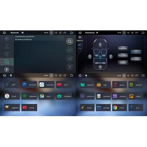 Штатное головное устройство для CHEVROLET Aveo 2005-2011 (T250), Epica 2006-2012, Captiva 2006-2011 (202х120мм) на Android 8.0 Carmedia KDO-7046